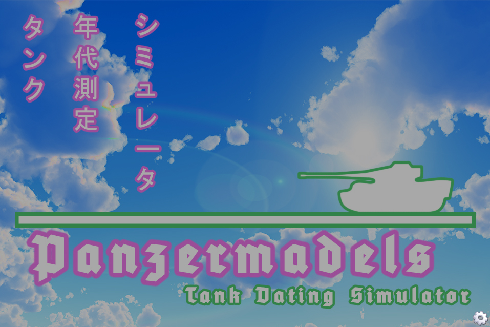 Anime tank dating simulator