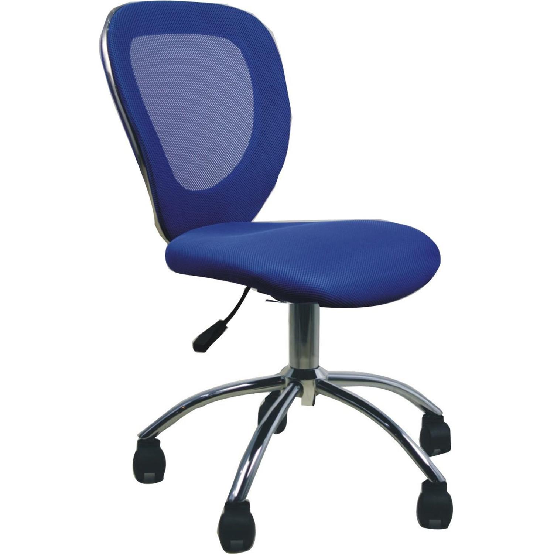 Kids Task Chair 10399 Ojcommerce