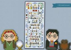 Small Of Harry Potter Cross Stitch