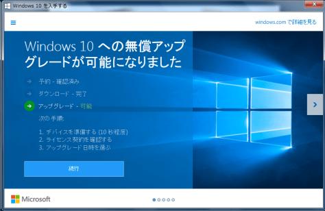 スクリーンショット 2015-08-14 16.55.24