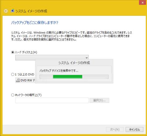 スクリーンショット 2015-08-12 08.34.24