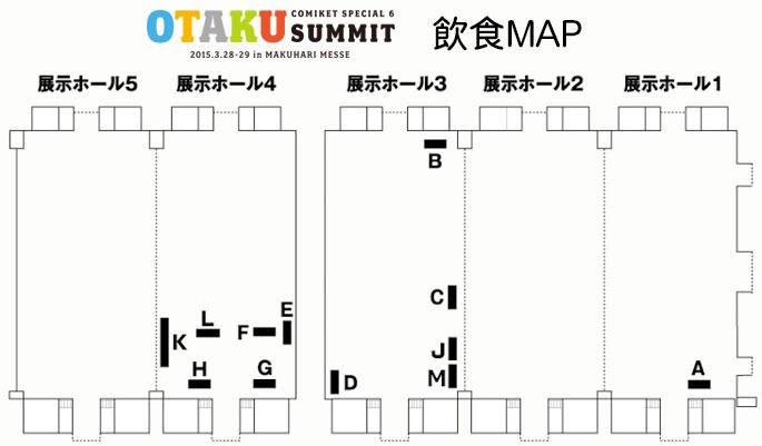 ケータリングマップ
