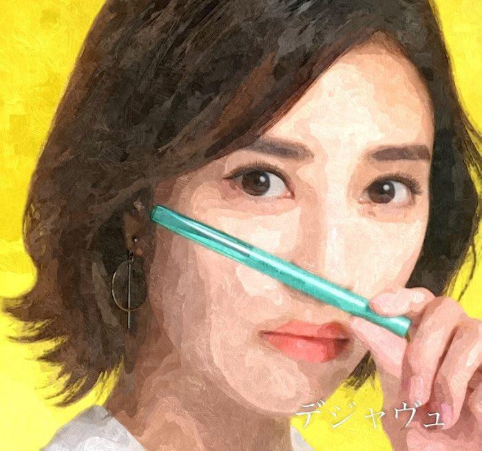 清原翔 cm ノニオ