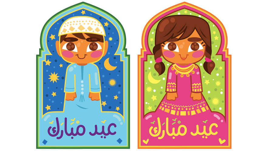 How to Create \u0027Eid Mubarak\u0027 Money Cards for Kids in Adobe Illustrator