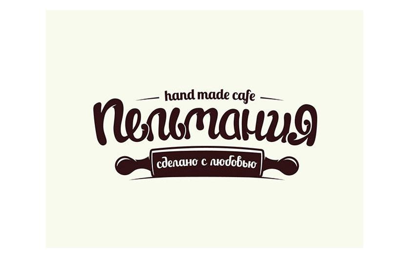 Hand Lettered Unique Designs