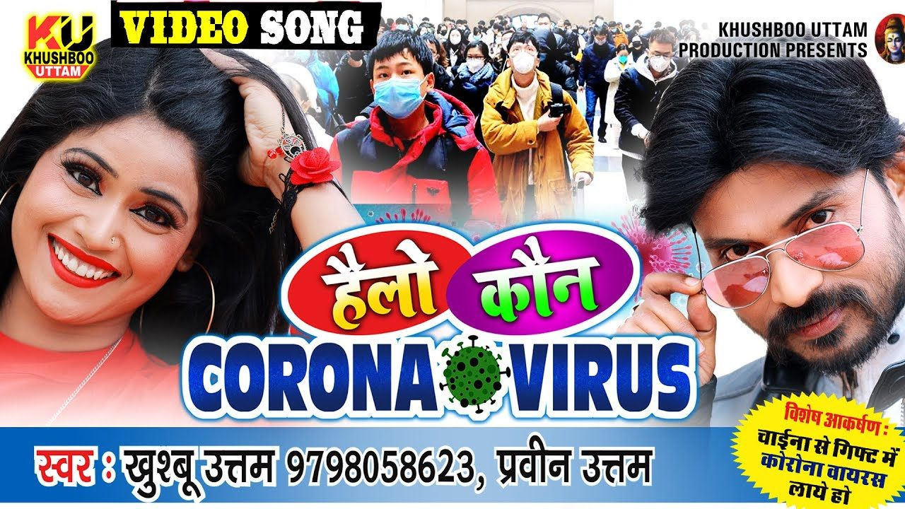coronavirus india news in hindi