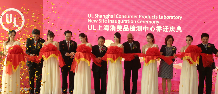 UL_Launches_Shanghai_Consumer_Products_Laboratory_Img_01