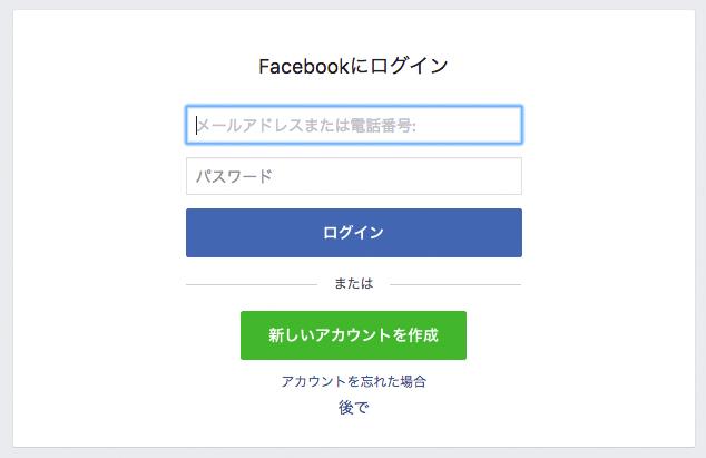 crowdflow3