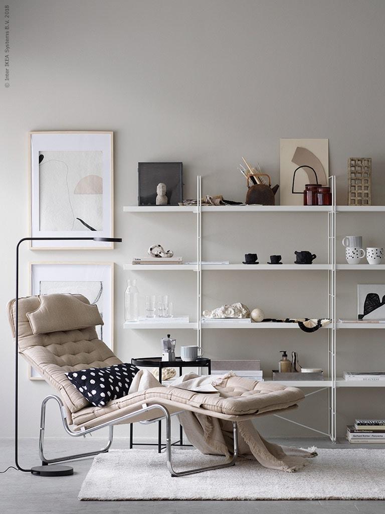 Ikea vintage armchair in beige