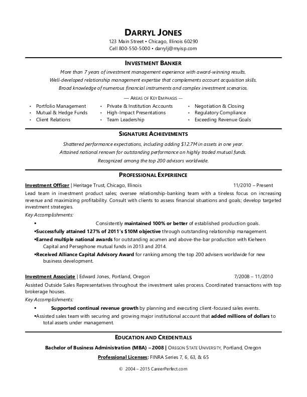 cv example investment banking internship
