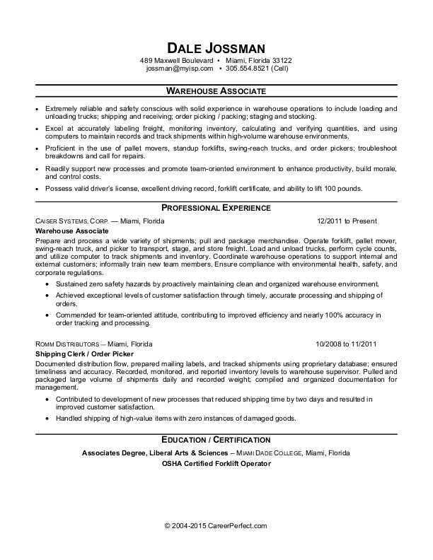 Warehouse Associate Resume Sample Monster