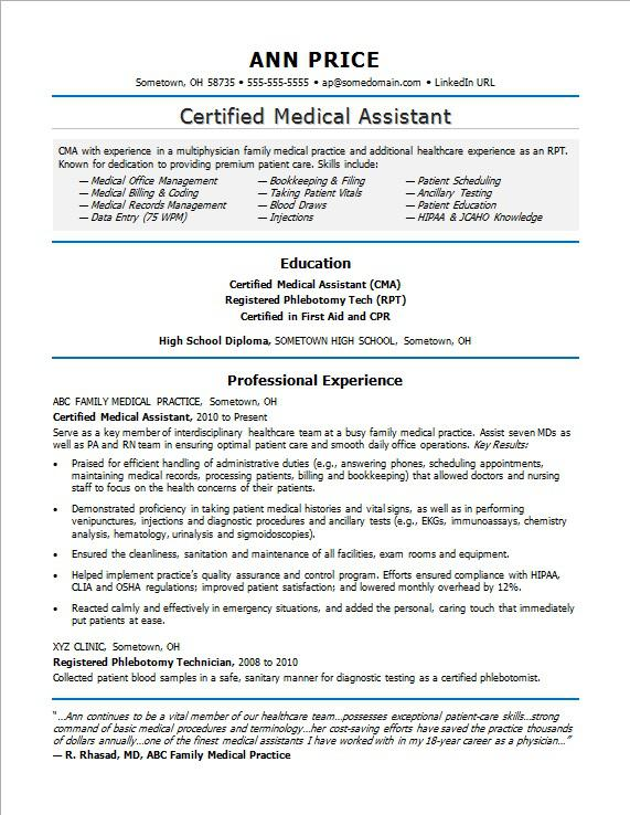 medical assistant resume for internship