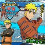 Naruto-Storm-3-12-17-06