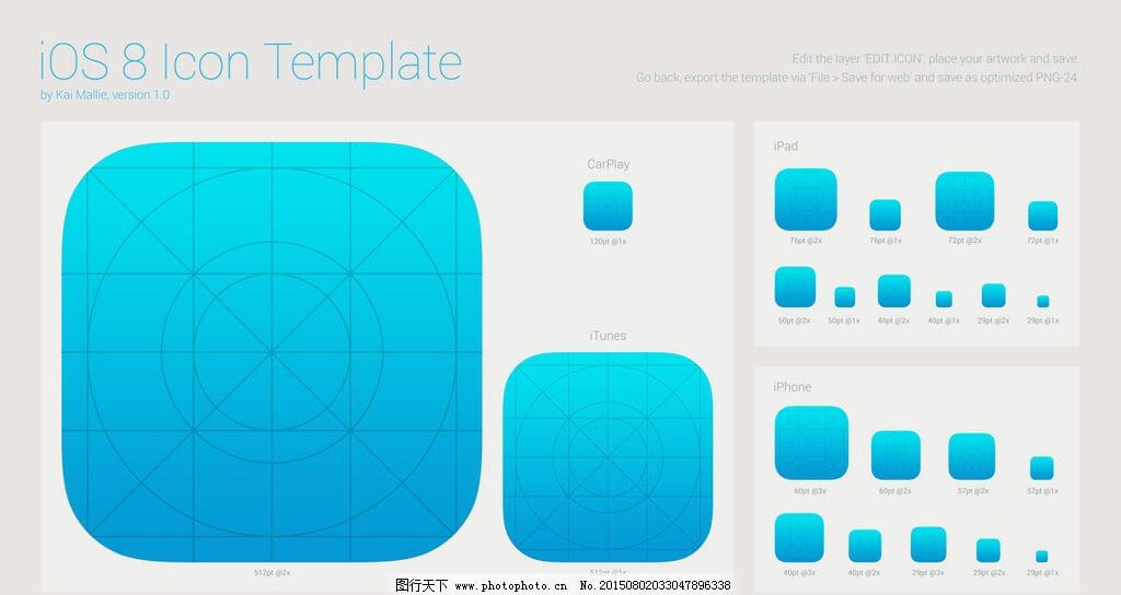 App Icon Template - Web Development  Technology Resources - iphone app icon template