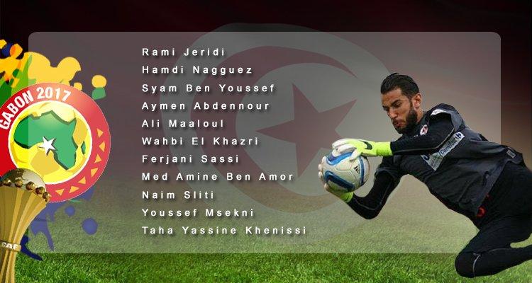 formation-de-la-Tunisie (2)