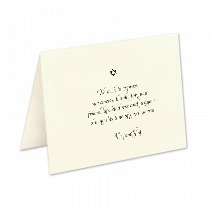 Deepest Sympathy Star of David \u2013 Condolences Thank You Notes Cards