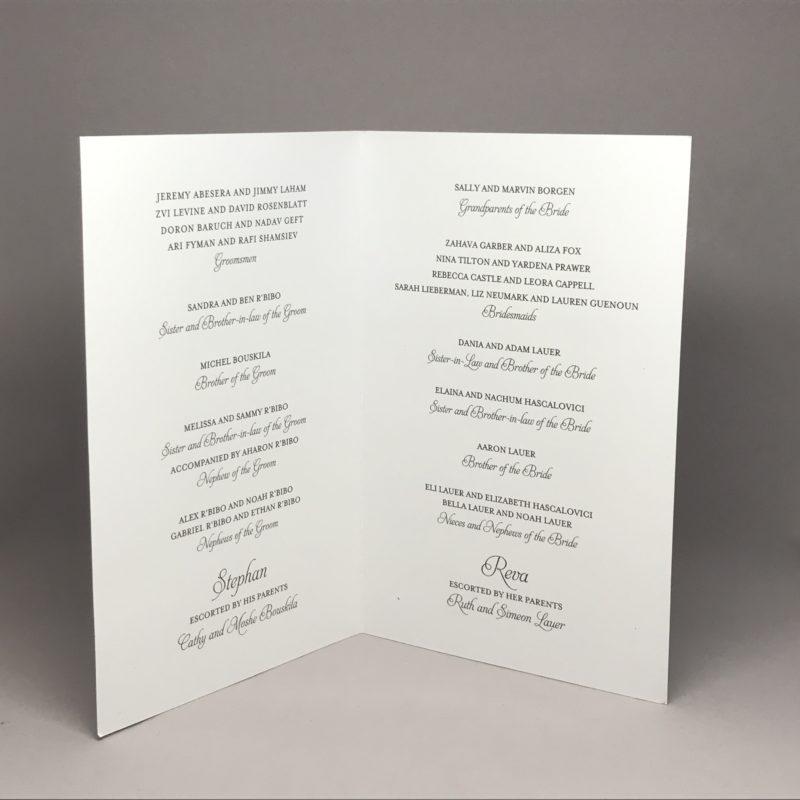Modern Design \u2013 Jewish Wedding Program \u2013 Custom Wedding, Bar Mitzvah