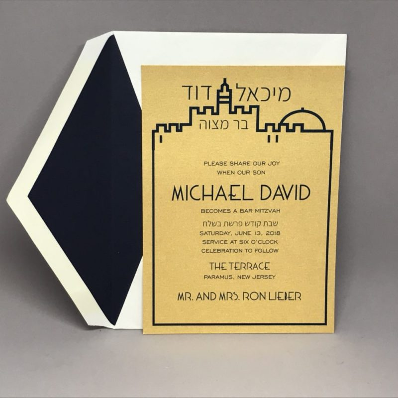 Large Of Bar Mitzvah Invitations