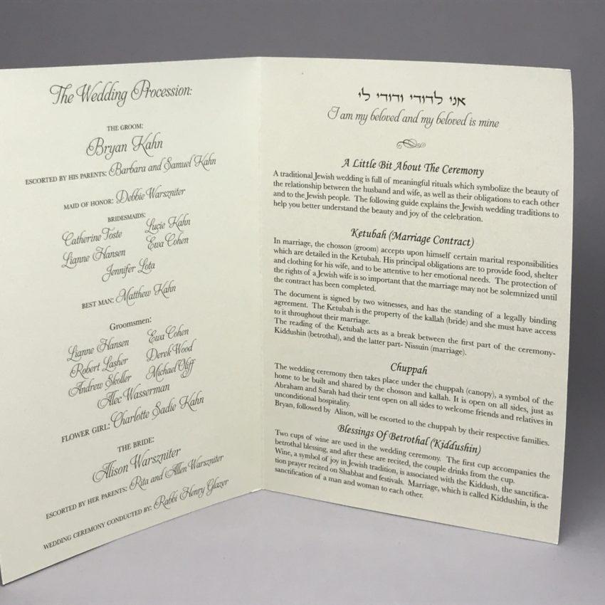 Unique \u2013 Jewish Wedding Program \u2013 Custom Wedding Invitation, Mitzvah