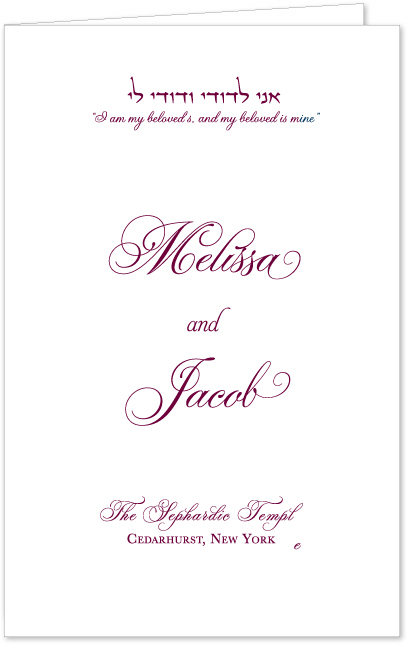 Cranberry Jewish Wedding Program \u2013 Custom Wedding, Bar Mitzvah and - wedding program