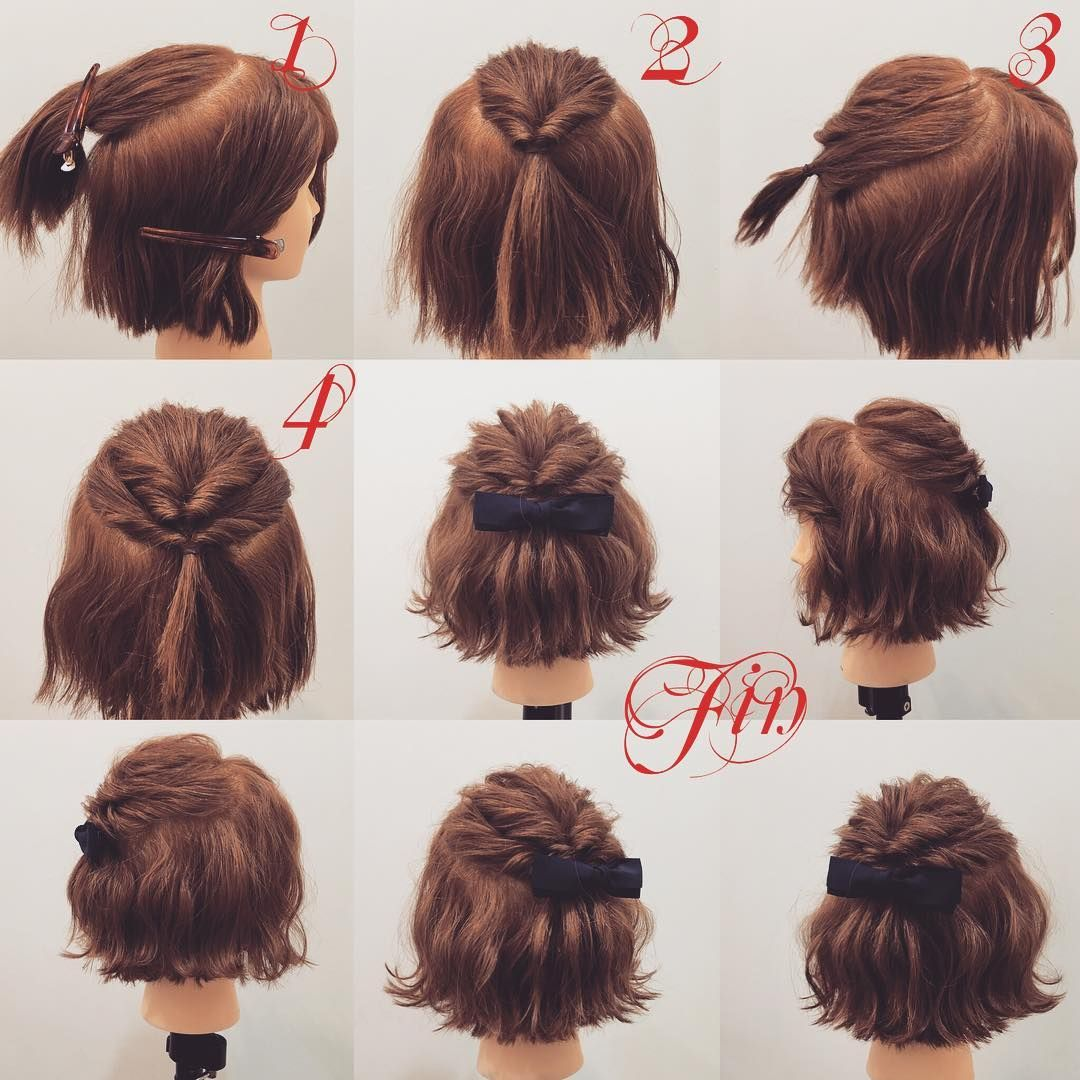 Coiffure Mariage Simple Cheveux Courts Tuto Coiffure Cheveux Court Facile Et Rapide Coiffure