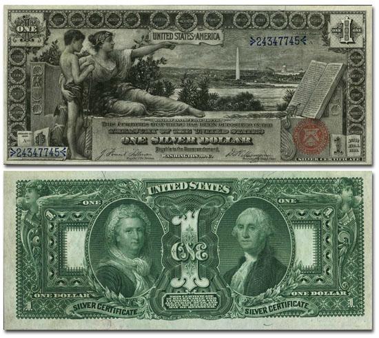 1896 Martha Amp George Washington Quot Educational Quot 1 Silver