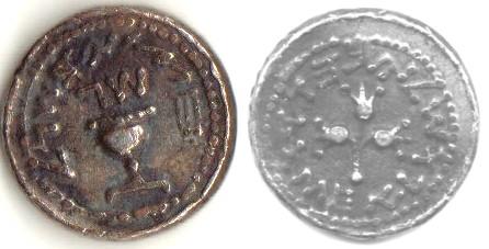 israel-silver-shekel