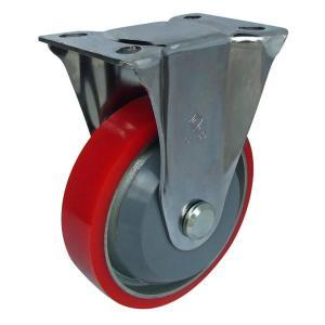 Càng G cố định, bánh xe PU lõi thép G200-05U của công ty cổ phần Làng Rùa
