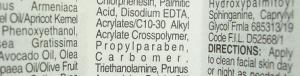 Ingredient Lists