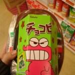 …un poco de diseño japonés