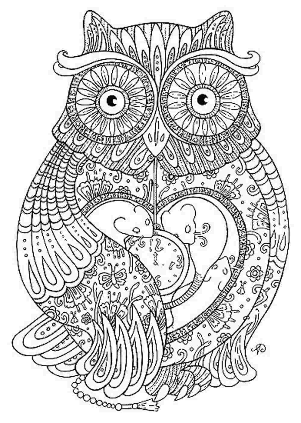 An intricate coloring page for adults featuring aliens - Gallery Of Coloring Pages Adults