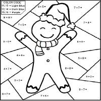 Math Coloring Pages Multiplication - Coloring Home