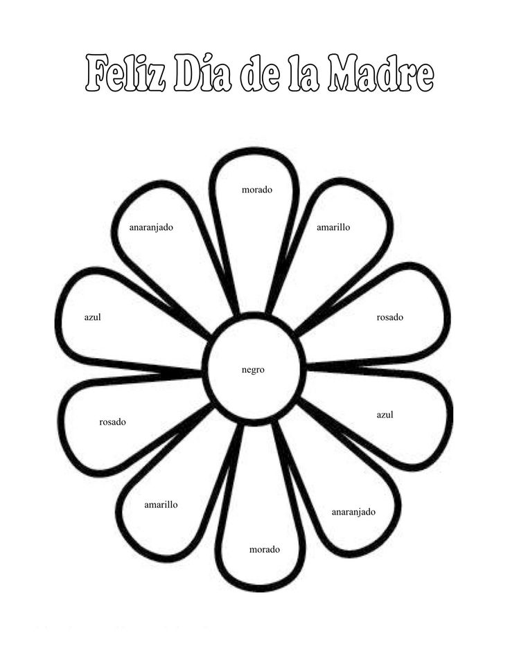 Spanish Coloring Pages For Kids - Coloring Home