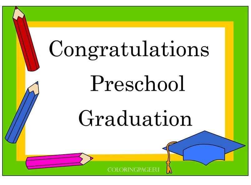 printable preschool graduation certificate