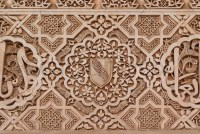 Arabic stone engravings on the Alhambra palace wall in ...