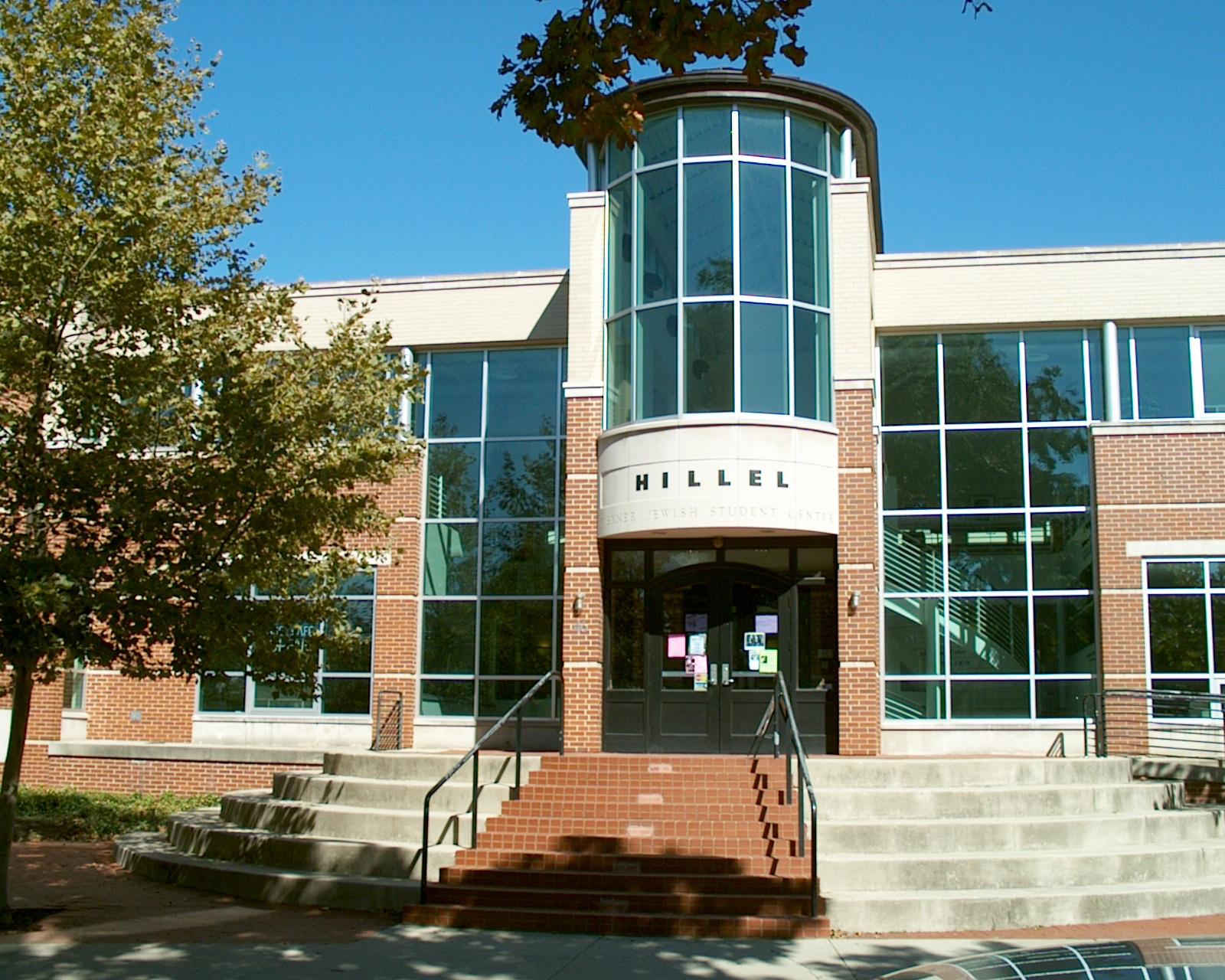 hillel ohio state university