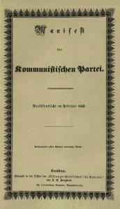 1ª edição do Manifesto Comunista.