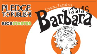 DMP Barbara Kickstarter