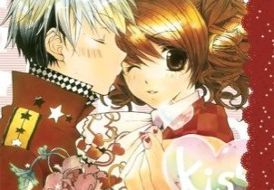 Metamo Kiss volume 1 cover