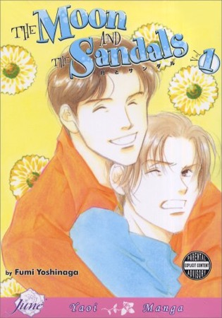 The Moon and the Sandals volume 1 cover