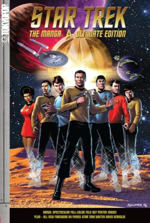 Star Trek: The Manga Ultimate Edition cover