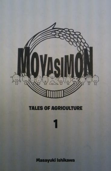 Moyasimon September version