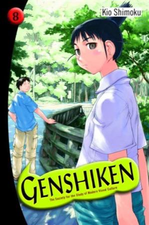 Genshiken volume 8