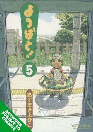 Yotsuba&! volume 5