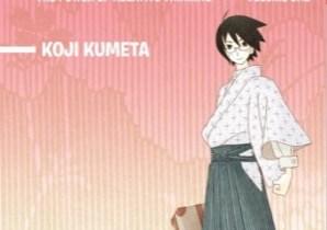 Sayonara, Zetsubou-Sensei volume 1