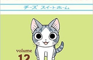 Chi's Sweet Home volume 12