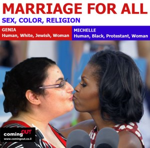 marriage-for-all-michelle-genia