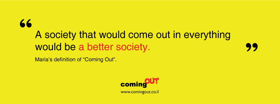 "Maria's definition of ""Coming Out"""
