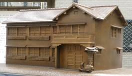 トキワ荘の時代を訪ねて ~南長崎でゆかりの地を巡る[2]