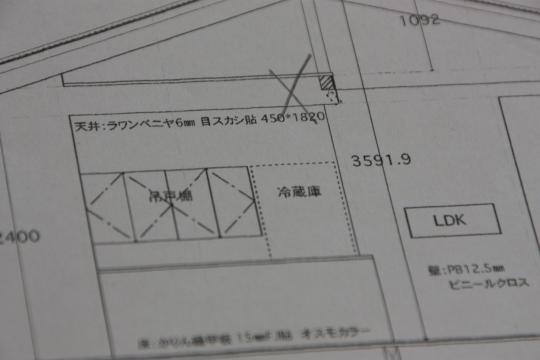 IMG_6083.JPG